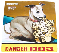 Danger Dog Sign